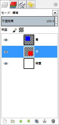 gimp-image-autocrop-ex-layer.png