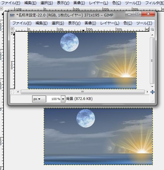 gimp-image-duplicate-ex.jpg