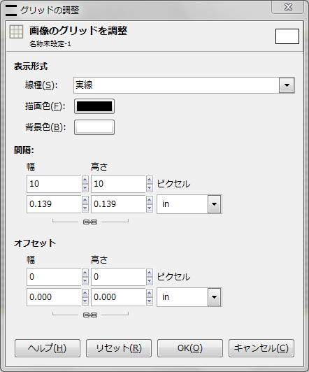 gimp-image-grid-dialog.png