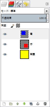 gimp-image-merge-layers-ex-1-layer-dialog.png