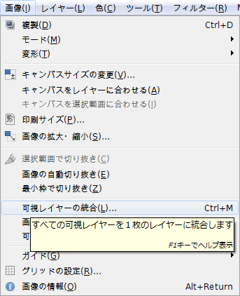 gimp-image-merge-layers.png