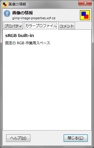 gimp-image-properties-windows-color-profiles.png