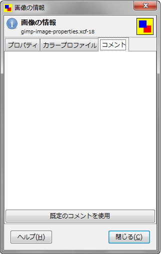 gimp-image-properties-windows-comment.png