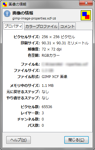 gimp-image-properties-windows.png