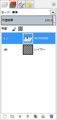 gimp-image-zealouscrop-ex-layer.png