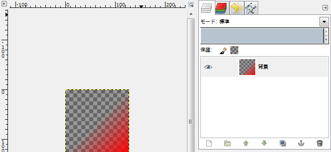 gimp-layer-alpha-semi-flatten-ex-1.png