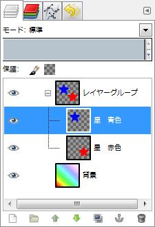 gimp-layer-delete-ex-1.png