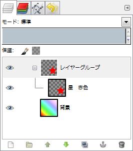 gimp-layer-delete-ex-2.png