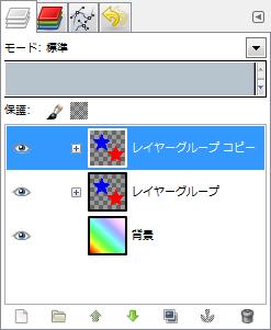 gimp-layer-duplicate-ex-2.png