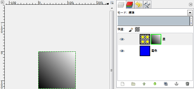 how to show layers in gimp