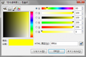 gimp-layer-plug-in-colortoalpha-dialog-2.png