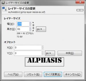 gimp-layer-resize-dialog.png