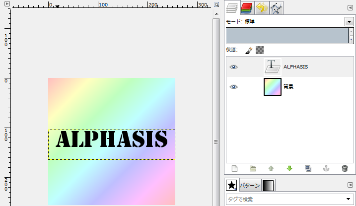 gimp-layer-resize-to-image-ex-1.png