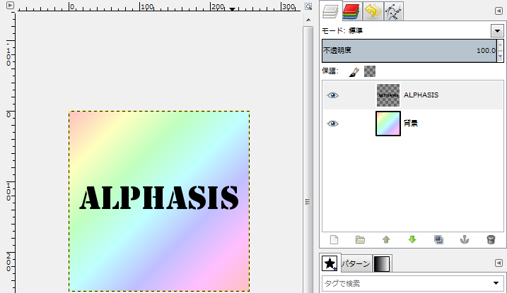 gimp-layer-resize-to-image-ex-2.png