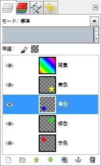 gimp-layer-stack-menu-ex-script-fu-reverse-layers.png