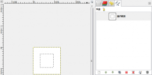 gimp-selection-to-path-ex-2.png