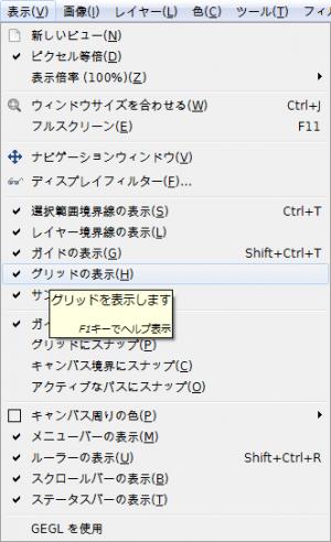 gimp-tutorial-round-button-menu-image-grid.png