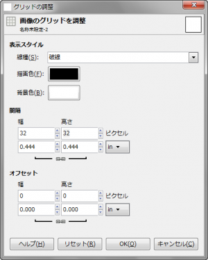 gimp-tutorial-round-button-menu-image-grid-dialog.png