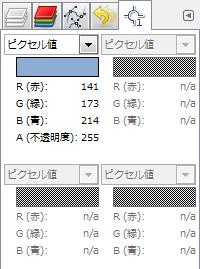 gimp-tutorial-sample-point-ex-1-dialog.png