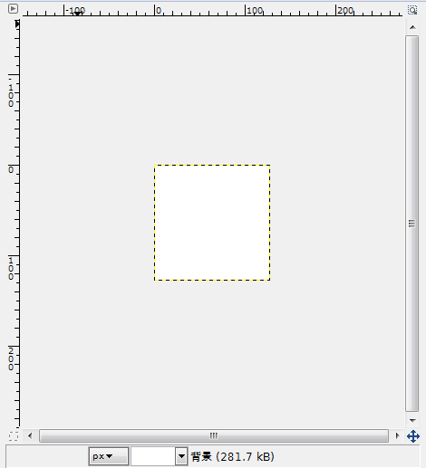 gimp-view-show-scrollbars-ex-true.png