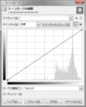 gimp-colors-curves-dialog.png