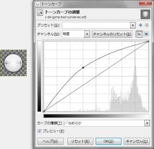 gimp-colors-curves-ex-1-1.png