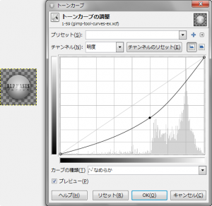 gimp-colors-curves-ex-1-2.png