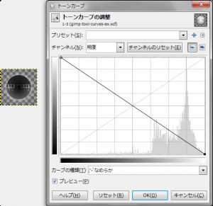 gimp-colors-curves-ex-1-3.png