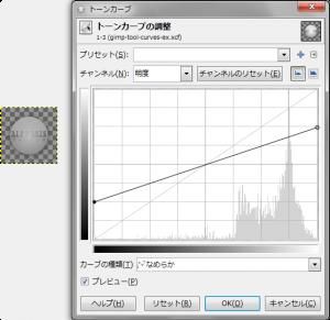 gimp-colors-curves-ex-1-4.png
