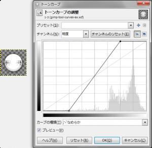 gimp-colors-curves-ex-1-5.png