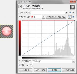 gimp-colors-curves-ex-2-1.png