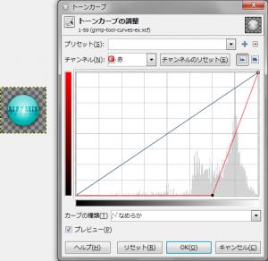 gimp-colors-curves-ex-2-2.png
