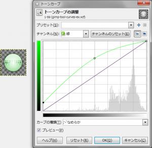 gimp-colors-curves-ex-3-1.png