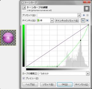 gimp-colors-curves-ex-3-2.png