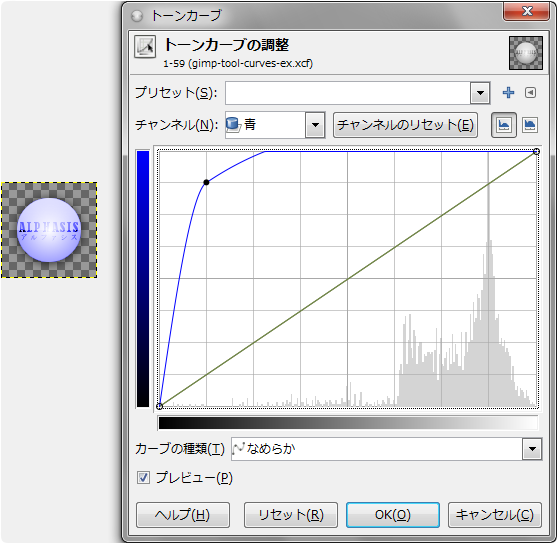 gimp-colors-curves-ex-4-1.png
