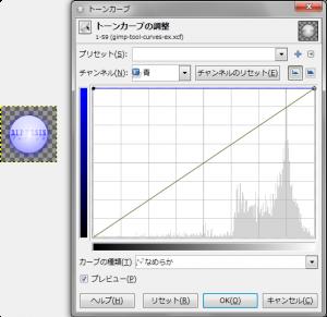 gimp-colors-curves-ex-4-2.png