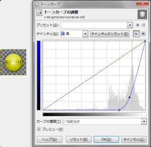gimp-colors-curves-ex-4-3.png