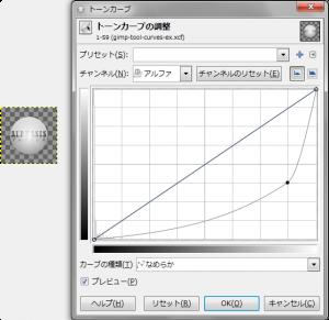 imp-colors-curves-ex-5-2.png