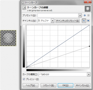 gimp-colors-curves-ex-5-3.png