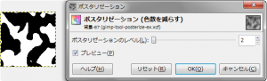 gimp-colors-posterize-ex-2.png