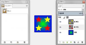 gimp-edit-buffer-copy-visible-ex-1.png
