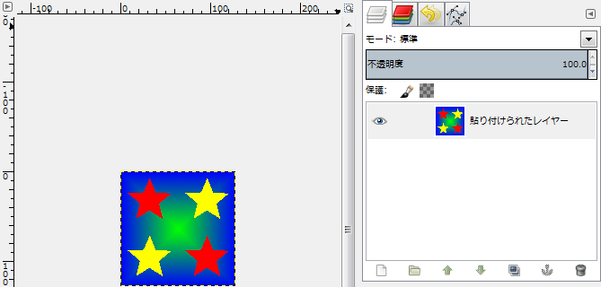 gimp-edit-paste-as-new-ex-2.png