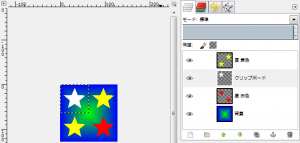 gimp-edit-paste-as-new-layer-ex-2.png