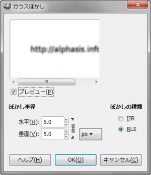 gimp-plug-in-gauss-dialog.png