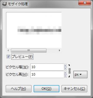 gimp-plug-in-pixelize-dialog.png