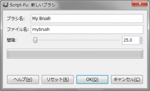 gimp-script-fu-paste-as-brush-dialog.png