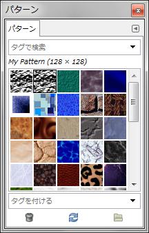 gimp-script-fu-paste-as-pattern-ex-2.png