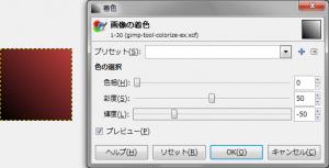 gimp-tool-colorize-ex-15.png