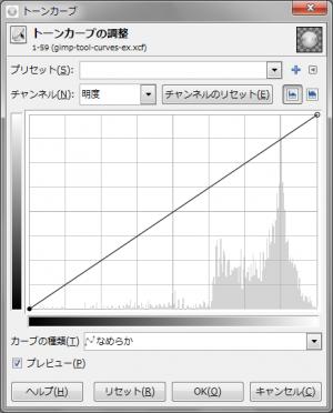 gimp-tool-curves-dialog.png