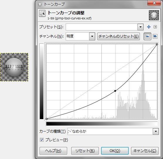 gimp-tool-curves-ex-1-2.png